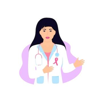 Женщина-врач с розовой лентой. национальная концепция месяца осведомленности рака молочной железы.