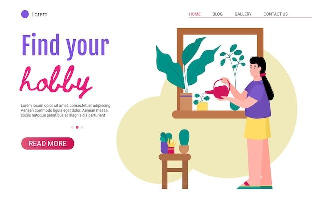 インターネットのウェブサイトのホームランディングページで彼女のお気に入りの趣味の水やり植物をやっている女性。