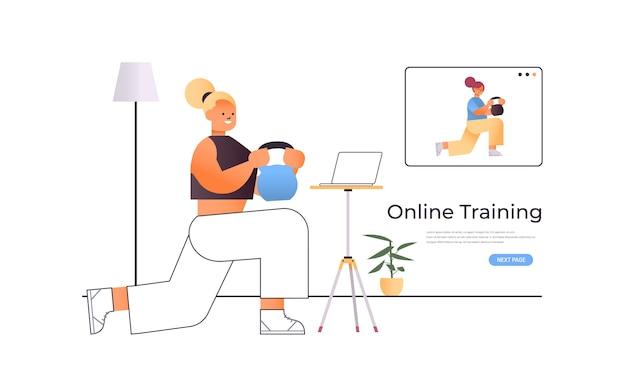 온라인 비디오 교육 프로그램을 보면서 신체 운동을하는 여자