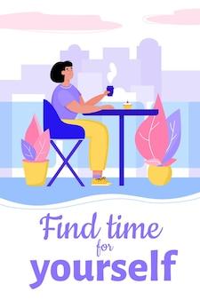 Женщина пьет кофе в летнем кафе на фоне города