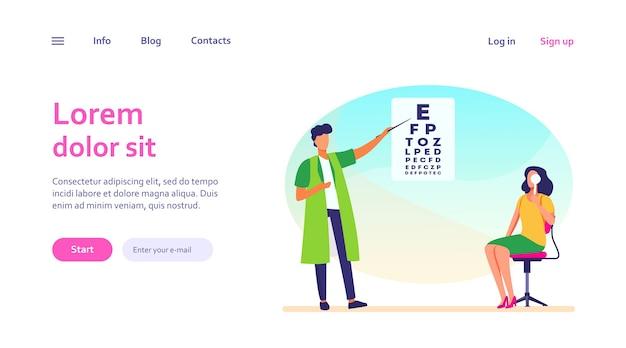 眼科医の助けを借りて目を調べる女性。眼科医、手紙、病院。ウェブサイトのデザインやウェブページのランディングのための医学とヘルスケアの概念