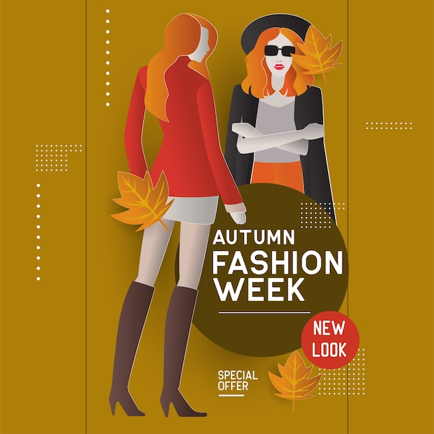 Woman in fashion. vector illustration