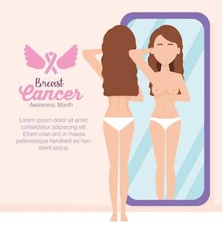 여자 그림 앞 거울 유방암 테스트