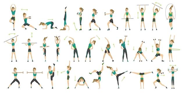 여성 피트니스. 다양한 위치에서 피트니스 운동을 하는 의상을 입은 날씬한 여성의 컬러 벡터 실루엣의 큰 세트. 활동적이고 건강한 생활 개념입니다. 여성 에어로빅 또는 운동