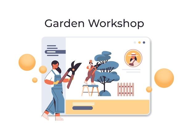Женщина-садовник с секаторами, обрезка веток деревьев в окне веб-браузера, садовая мастерская, концепция онлайн-садоводства, полная горизонтальная иллюстрация
