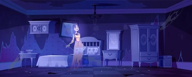 밤에 오래 된 침실에서 여자 유령