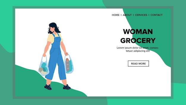 ショッピングバッグのベクトルで運ぶ女性の食料品食品。若い女性の食料品スーパーマーケットから運ばれるおいしい新鮮な有機栄養。キャラクターレディカスタマーウェブフラット漫画イラスト