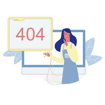 404 오류에 컴퓨터 전선을 들고 여자