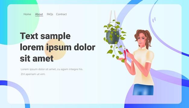 剪定ばさみを使用して女性主婦観葉植物の宿題の概念水平肖像画コピースペースベクトル図