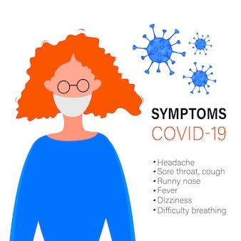 医療マスクの女性と白い背景に分離されたコロナウイルス2019-ncov発生の症状のリスト。パンデミック疫学の概念。フラットの図。