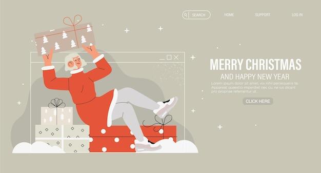 サンタクロースの衣装を着た女性が贈り物を保持します。