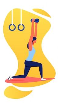 Женщина в спортивной одежде поднимает гантели в тренажерном зале.