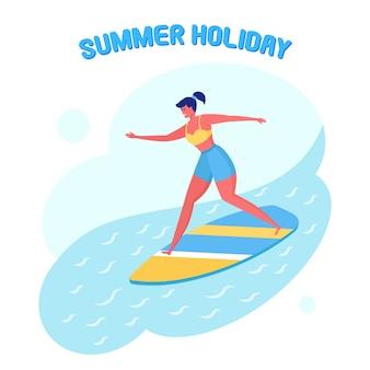 海、海でサーフィン水着の女性。分離したサーフボードとビーチウェアで幸せな女の子。