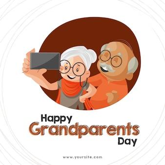 女性は携帯電話から男性と一緒に自分撮りを取っています。幸せな祖父母の日デザイン。