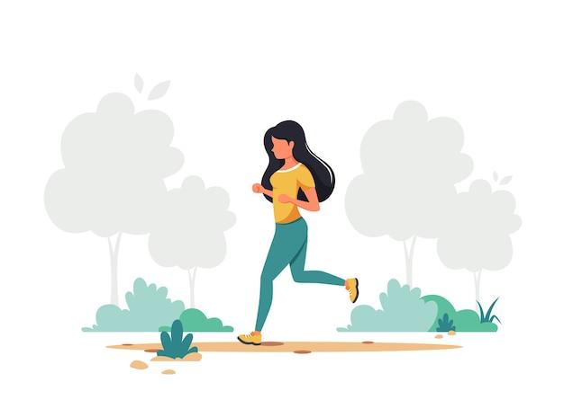 공원에서 조깅하는 여자. 건강한 라이프 스타일, 스포츠, 야외 활동 개념.