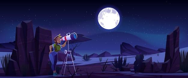 Женщина смотрит в телескоп, любопытная молодая девушка исследует луну и звезды на темном ночном небе.