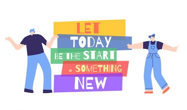 Женщина мотивация начни сегодня что-то новое