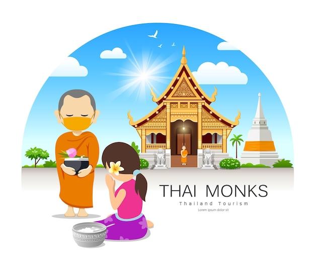 タイの僧侶に施しを提供する女性は、タイの寺院の塔にフェイスマスクを置きます