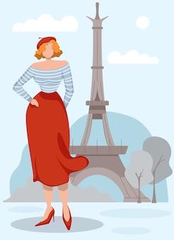 Женщина на эйфелевой башне. туристическое агенство.