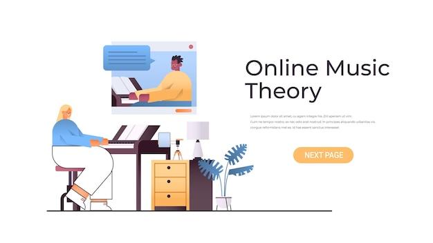 ウェブブラウザウィンドウで男性教師とのビデオレッスンを見ながらピアノを弾く女性オンライン音楽理論の概念全長水平コピースペースイラスト