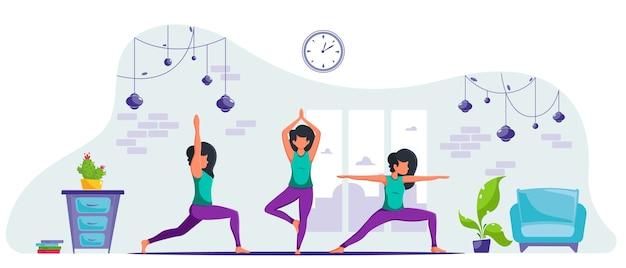 Женщина занимается йогой дома. оставайтесь дома концепции. польза для здоровья от медитации. в плоском стиле.