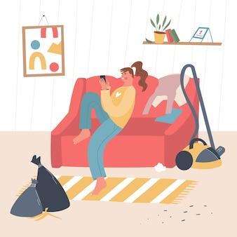 집에서 미루는 여자