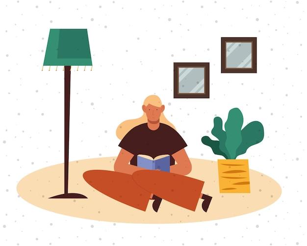 自宅で本を読んでいる女性のデザイン、教育文学、テーマイラストを読む