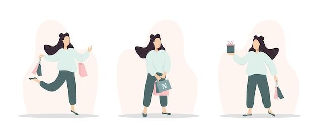 女性の買い物。バッグやギフトを運ぶ幸せな女の子。
