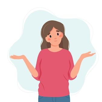 Женщина пожимает плечами с любопытным выражением лица