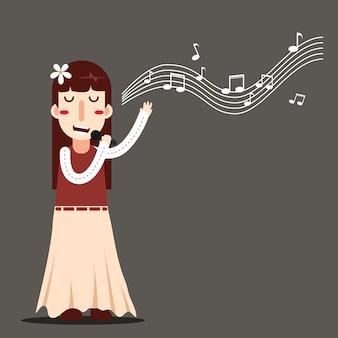 女性は歌う