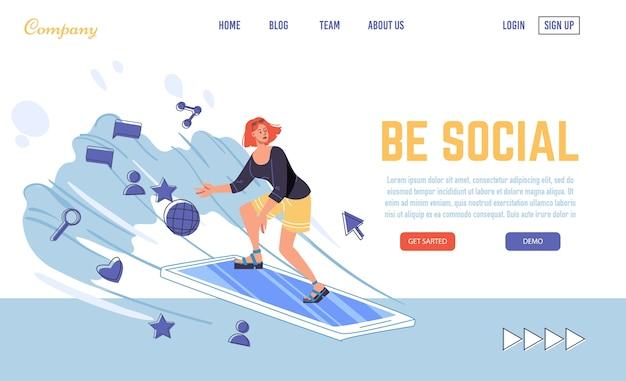 ネットワークに飛び込むボードとして携帯電話に乗ってサーフィンをする女性。 webブラウジング、パブリックアクセス、スマートフォンのコンセプトによるネットワーキング。モバイルインターネットを高速化します。ソーシャルランディングページのデザインテンプレートになる