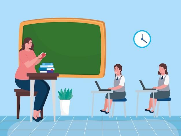 Учитель женщина с учениками в классе