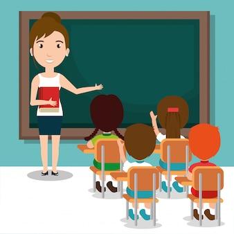 Учительница со студентами в классе