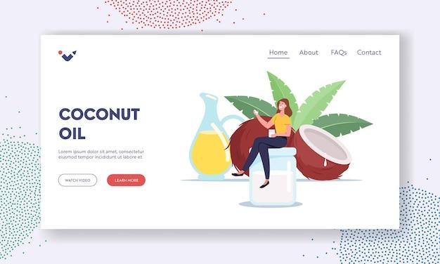 Женщина использует шаблон посадочной страницы с кокосовым маслом. крошечный женский персонаж, сидящий на огромной стеклянной банке возле кокосового ореха. приготовление натуральных ингредиентов или косметических продуктов. мультфильм люди векторные иллюстрации