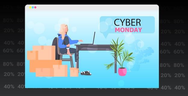 온라인 사이버 월요일 큰 판매 개념 수평 전체 길이 벡터 일러스트 레이 션을 구입하는 노트북 소녀를 사용하는 여자