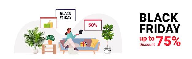 ノートパソコンのオンラインショッピングを使用している女性ブラックフライデー大セール休日割引コンセプトリビングルームインテリアコピースペース