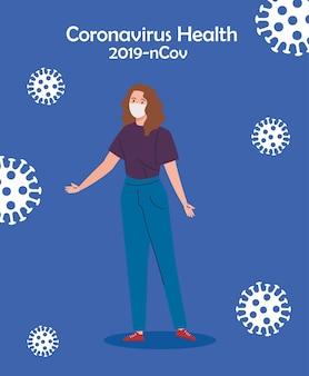 코로나 바이러스 벡터 일러스트 레이 션 디자인에 대 한 의료 보호 마스크를 사용 하여 여자