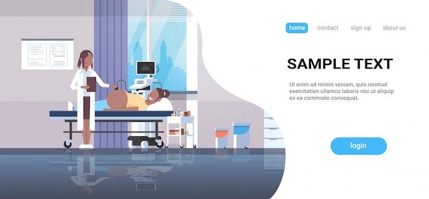Женщина посещает врача, проводит ультразвуковое обследование плода на консультации гинеколога с цифровым монитором
