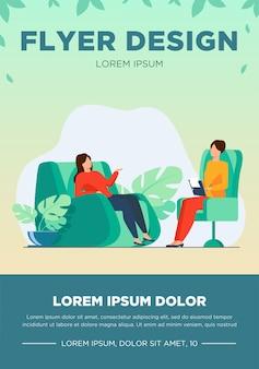 心理学者のオフィスを訪れる女性。肘掛け椅子に座って精神科医と話している患者。セラピーセッション、心理療法カウンセリングチラシテンプレートのベクトルイラスト