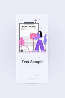 여자 자원 봉사자 병원 세계 기증자의 날 헌혈 개념 수직 복사 공간 전체 길이에서 혈액을 기증