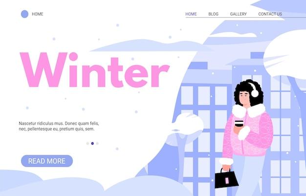 雪の降る天気のウェブサイトのページを歩く女性