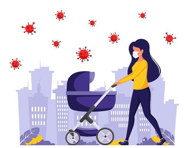 Женщина гуляет с детской коляской во время пандемии. женщина в маске. активный отдых на свежем воздухе во время пандемии. в плоском стиле.