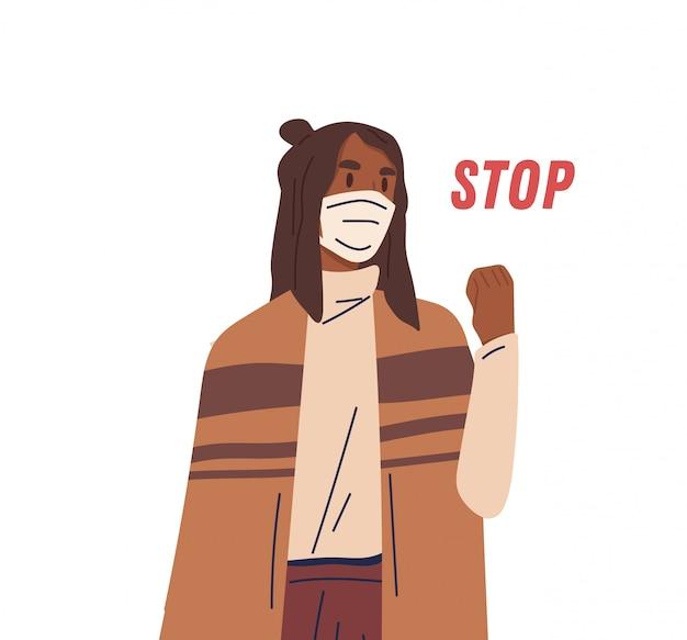 フェイスマスクを着ている女性。ウイルス防止対策。少女は呼吸器疾患と戦います。コロナウイルスの蔓延防止。パンデミックの概念を停止します。フラットな漫画のスタイルのカラフルなイラスト