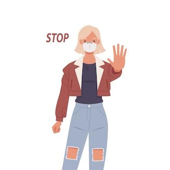 Женщина в маске. молодая женщина, показывая жест остановки. иллюстрация в плоском стиле