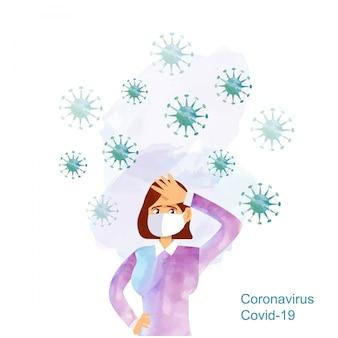 医療マスク、コロナウイルスの概念を身に着けている女性、ウイルスcovid19を停止、家にいる、水彩画を描いたコロナウイルス、ベクトルイラスト。