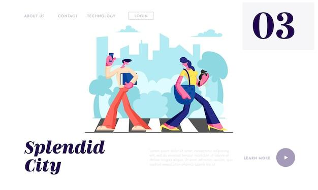 メトロポリス、都市居住者のライフスタイル、仕事で急いで、交通、週末の横断歩道を歩く犬と男性を持つ女性。ウェブサイトのランディングページ、ウェブページ。漫画フラットベクトルイラスト