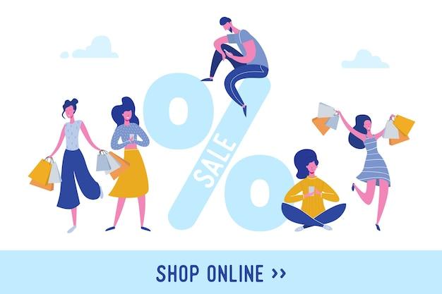 ショッピングバッグやプレゼントを持つ女性。人のキャラクター、大きな販売、割引、広告バナー、チラシ、ブラックフライデー、プロモーションポスターの概念図