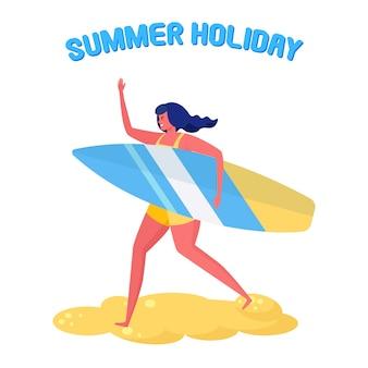 サーフボードを持つ女性。ビーチでビーチウェアのサーファー。