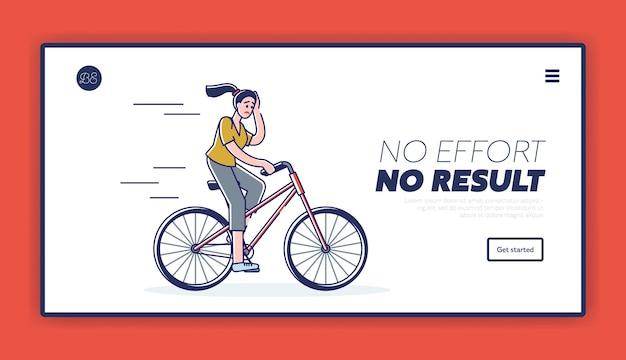 체중 감량과 피트니스를 위해 자전거를 타는 여성은 피곤하고 지친다.