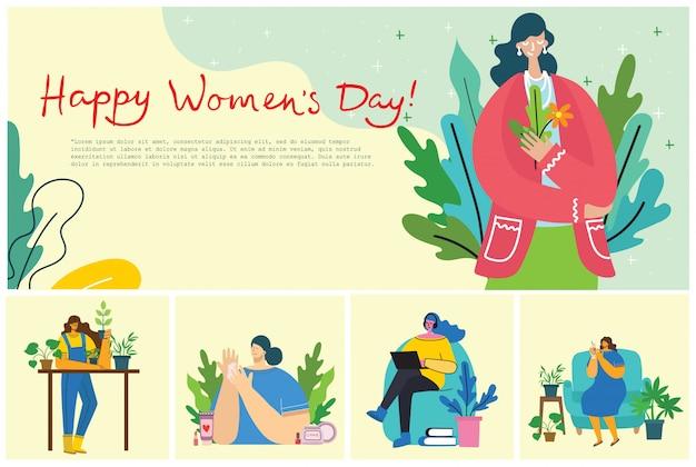 여성 활동 배경. 현대 평면 스타일의 여성 원예, 요리, 독서 및 작업 개념